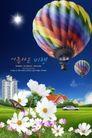 商业0118,商业,实用分层素材,气球  广厦 花朵