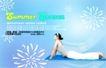夏天0013,夏天,实用分层素材,现代女子 白裤子 瑜伽锻炼