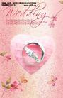 婚礼0006,婚礼,实用分层素材,钻戒 粉红 爱心