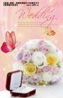 婚礼0011,婚礼,实用分层素材,蝴蝶 花束 戒指 戒指盒 求婚