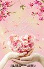 婚礼0014,婚礼,实用分层素材,两只手 春花 用手托住花 烂漫时节