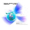 幻彩0005,幻彩,实用分层素材,民航 运输 全球