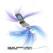 幻彩0020,幻彩,实用分层素材,手机 电线