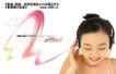 幻彩0022,幻彩,实用分层素材,倾听 音乐 享受