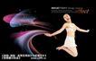 幻彩0024,幻彩,实用分层素材,跳跃 动作 姿势