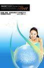 幻彩0028,幻彩,实用分层素材,环绕 环抱 胸怀