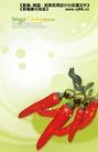 水果0009,水果,实用分层素材,红色 辣椒 辣味
