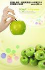 水果0018,水果,实用分层素材,青苹果 水果健康