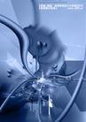 科技0041,科技,实用分层素材,
