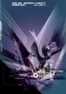 科技0061,科技,实用分层素材,紫色 零件 线条
