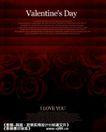 艺术海报0114,艺术海报,实用分层素材,情人节  玫瑰  艺术海报