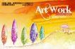 艺术海报0122,艺术海报,实用分层素材,