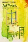艺术海报0123,艺术海报,实用分层素材,