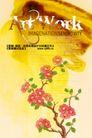 艺术海报0124,艺术海报,实用分层素材,