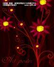 艺术海报0145,艺术海报,实用分层素材,菊花 黄色 黑夜