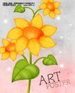 艺术海报0146,艺术海报,实用分层素材,黄花 绿叶 白点