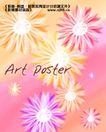 艺术海报0147,艺术海报,实用分层素材,菊花 紫色 黄色