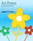 艺术海报0148,艺术海报,实用分层素材,花朵 花影 桔黄