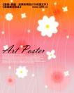 艺术海报0149,艺术海报,实用分层素材,白花 红圈 丝纹