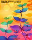 艺术海报0152,艺术海报,实用分层素材,叶子 黄色 设计