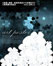 艺术海报0153,艺术海报,实用分层素材,花朵 灰色 白色