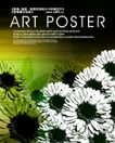 艺术海报0154,艺术海报,实用分层素材,菊花 画面 素材