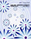 艺术海报0156,艺术海报,实用分层素材,简约 蓝色 菊花