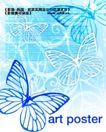 艺术海报0160,艺术海报,实用分层素材,蝴蝶 蓝色 邮票