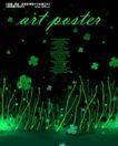 艺术海报0162,艺术海报,实用分层素材,