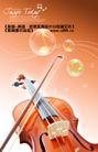 音乐0009,音乐,实用分层素材,琴弓 斜置 琴弦