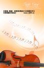 音乐0011,音乐,实用分层素材,提琴 旋律 琴弦