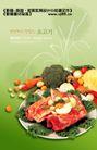 食品餐饮0011,食品餐饮,实用分层素材,食物类 肉类 西蓝花 辣椒 菜叶