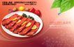 食品餐饮0012,食品餐饮,实用分层素材,圆盘 美味菜肴 牛排 柠檬片 红辣椒