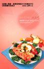食品餐饮0013,食品餐饮,实用分层素材,垂涎欲滴的菜式 红萝卜 蘑菇