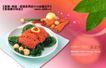 食品餐饮0015,食品餐饮,实用分层素材,精致菜式