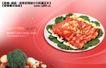 食品餐饮0017,食品餐饮,实用分层素材,诱人色泽