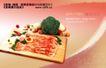 食品餐饮0020,食品餐饮,实用分层素材,砧板 肉片