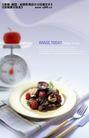 食品餐饮0024,食品餐饮,实用分层素材,刀叉 切割 称重
