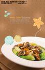食品餐饮0029,食品餐饮,实用分层素材,炒菜 厨艺 白瓷