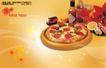 食品餐饮0035,食品餐饮,实用分层素材,