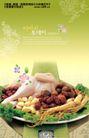 食品餐饮0042,食品餐饮,实用分层素材,药材 全鸡 滋补