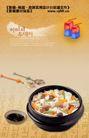 食品餐饮0046,食品餐饮,实用分层素材,清煮 海鲜 黑锅