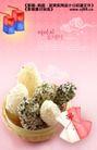 食品餐饮0049,食品餐饮,实用分层素材,竹篓 点心 甜点