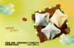 食品餐饮0051,食品餐饮,实用分层素材,食物 四角绕买 彩色垫子