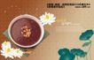 食品餐饮0053,食品餐饮,实用分层素材,白菊花 红豆粥 松子