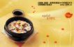 食品餐饮0054,食品餐饮,实用分层素材,米饭 酱油 玉米