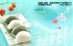 食品餐饮0055,食品餐饮,实用分层素材,寿司 白碟子 面食