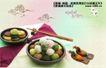 食品餐饮0057,食品餐饮,实用分层素材,饼干 点心 筷子