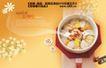 食品餐饮0060,食品餐饮,实用分层素材,药膳 白芨 姜片