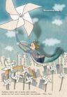 商务0066,商务,日韩盛典,风车 飞翔 白云